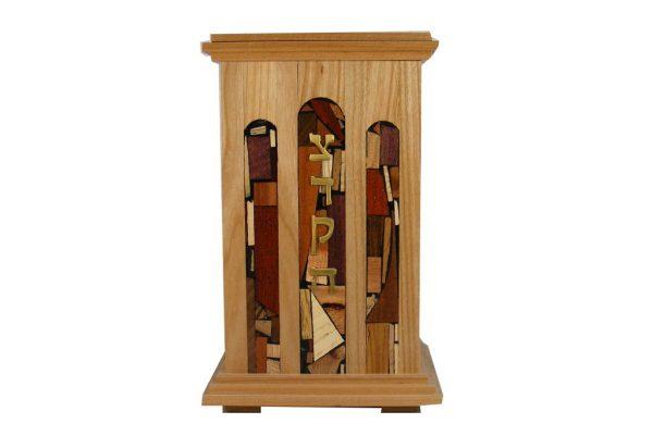Court House Tzedakah Box - Cherry Wood - Judaica Gift- Bar Mitzvah Gift