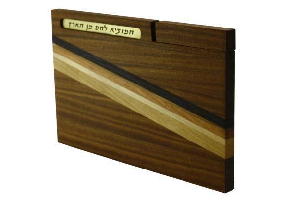 Cutting-Board-w-Knife-and-Blessing-Shabbat-Cutting-Board-Wooden-Challah-Board-with-Knife-Judaica-Gifts-CUT-KB-R-Sap-RWCW-_MG_4380.jpg