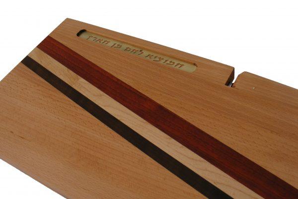 Cutting Board with Knife and Bracha-Shabbat Table-Jewish Wedding Gift-Cutting Board with Knife & Blessing-CUT-KB-O-Maple-RWVS-February2013 105