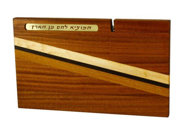 Solid Wood Challah Cutting Board with Knife & Blessing-Jewish Wedding Gift-CUT-KB-L-sapMapWenge-RW-101