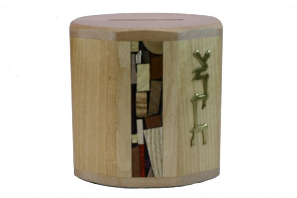 Wooden Tzedakah Box #2 - Jewish Gifts - Wood and Mosaics - Letters Offset Right - Cherry /Beech