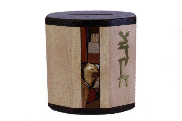 TTzedakah Box #2 - Jewish Wedding Gift - Judaica Gift - 4 Mosaic Panels-Beech/Wenge
