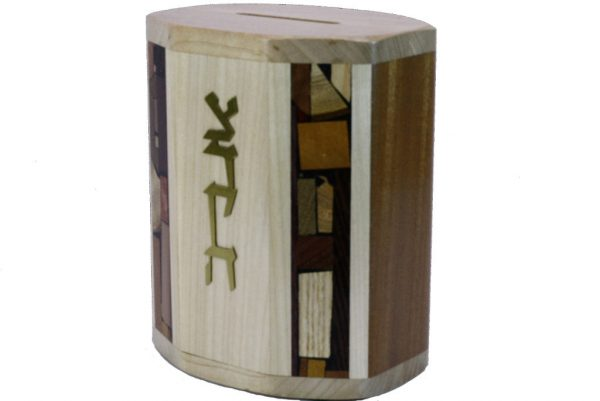 Wooden Tzedakah Box #3 - 4 Panels of Wood Mosaics - Jewish Gift - Tzedakah on Plain-Maple/Sapelli