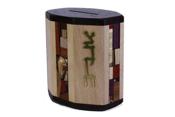 Wooden Tzedakah Box #2 - Wood Mosaics - Jewish Gift - Letters Offset Right - Beech/Wenge