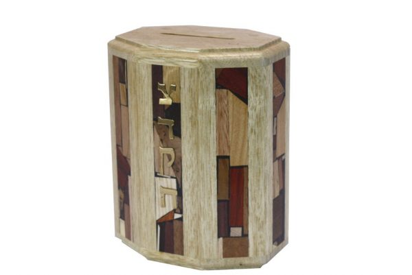 Wood Tzedakah Box - Wood and Mosaics- Judaica Gift-Bar Mitzvah Present - Frakke Wood