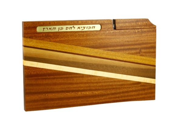 Cutting Board with Knife & Blessing-Challah Cutting Board- Knife & Blessing-Shabbat Table Dressing-Jewish Gift-CUT-KB-L-SapMultiStriped-RWC-087